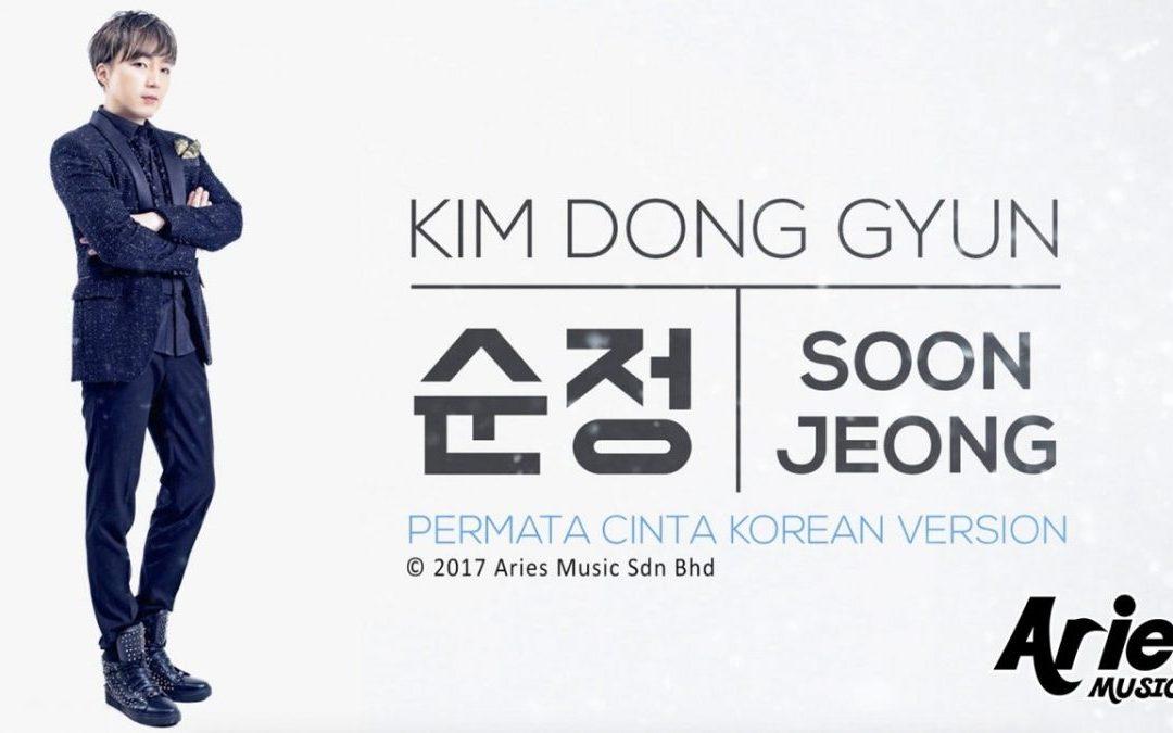Lagu Aiman Tino, Permata Cinta Versi Korea