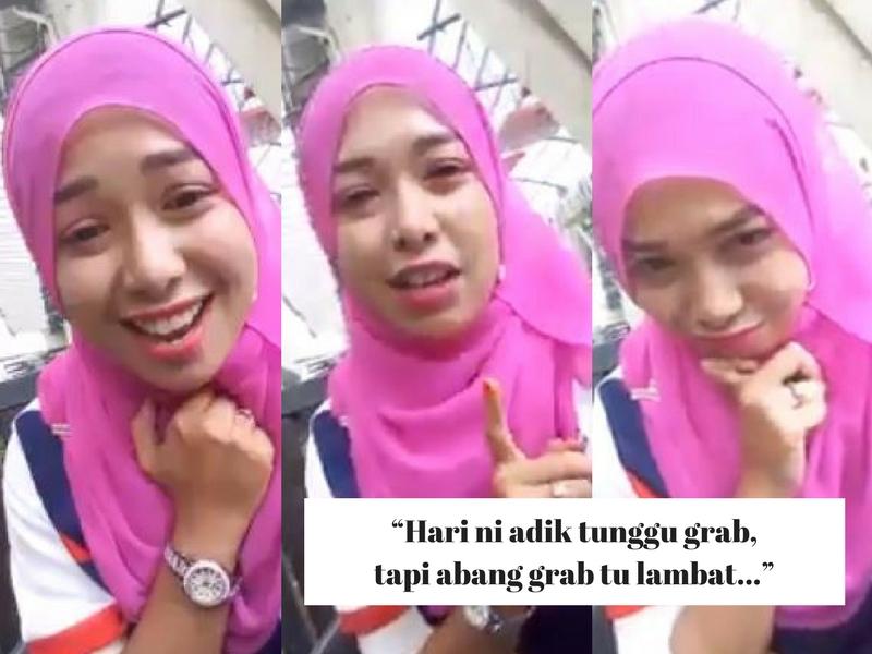 Pancut Kat Lubang Bontot Adik Ipar - Gadis Melayu