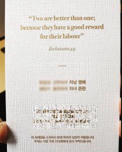 Gambar Kad Jemputan Perkahwinan Taeyang Dan Min Hyo Rin Memang Kreatif Siakap Kelisa