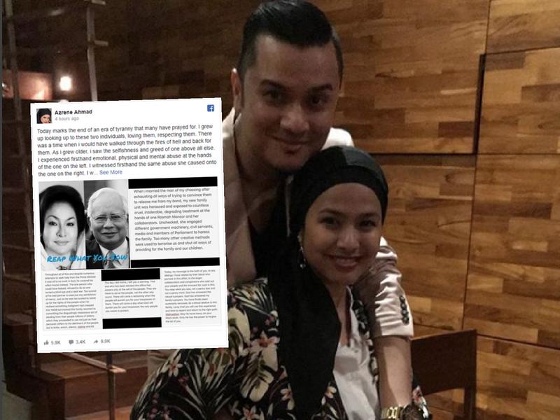 'Allah Makbulkan Doa Rakyat & Kami Sekeluarga…' Anak Rosmah Mansor Buka Cerita A-Z