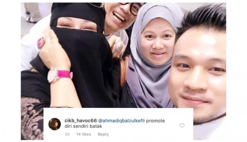 """""""Promote Diri Sendiri Batak"""" – Cik B Tulis Komen Pedas Pada Pesanan 'Caring' P.A Buat Mamanya, DSV!"""