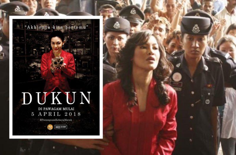 Image result for filem dukun