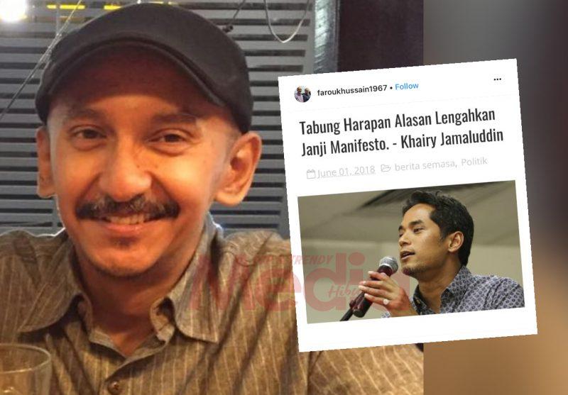 Farouk Hussain Mohon Pembangkang Jangan Kelirukan Rakyat Isu Tabung Harapan Malaysia
