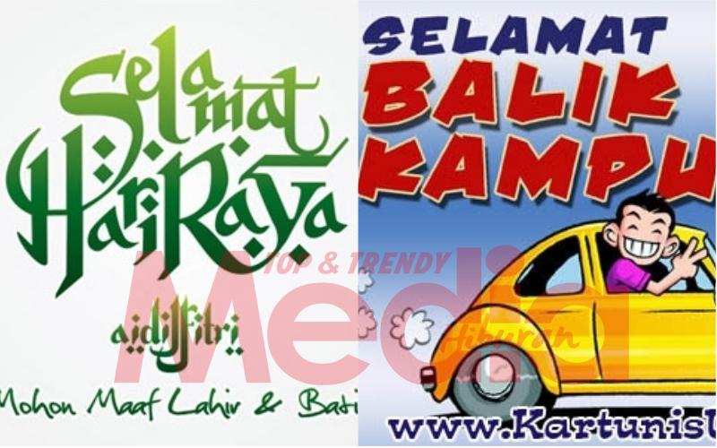 Sesuci Lebaran Lirik Siti Nurhaliza Rasmi Ru