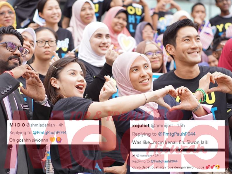 """""""Eh, Siwon Lah!,"""" Netizen Makan Hati Bila YB Nurul Izzah Bergambar Dengan Bintang Kpop"""
